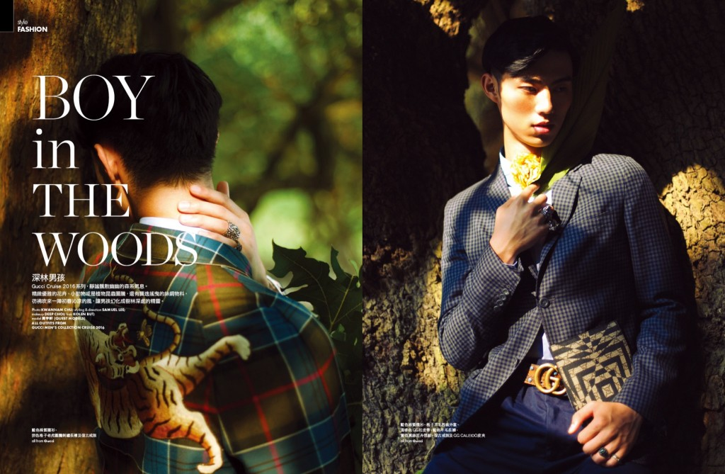 Gucci-Cruise-2016-Elle-Men-Hong-Kong-Editorial-001