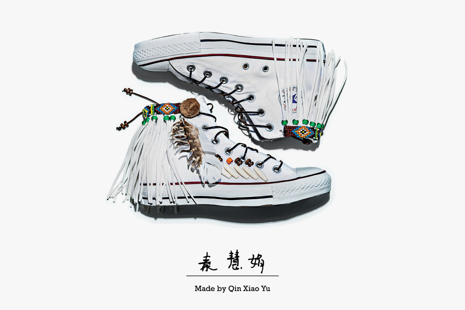 Futura-Made-by-You-Converse-All-Star-Campaign-08-960x640