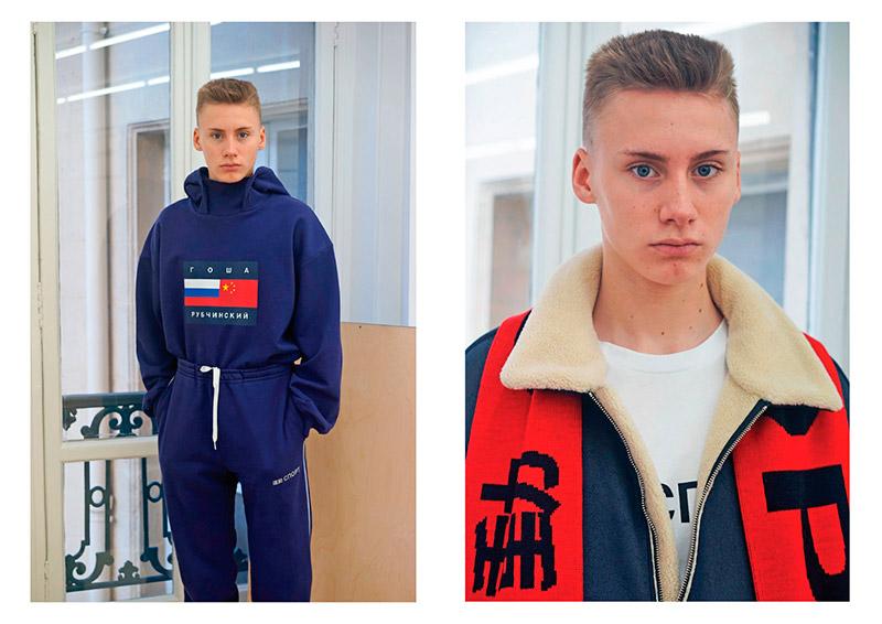 Gosha-Rubchinskiy-_fw15_lookbook_fy6