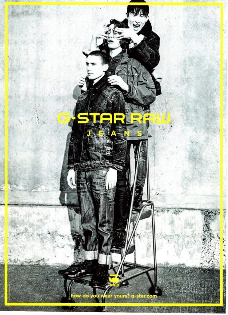 g-star-teaser_fy2