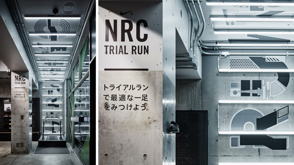 nike-opens-first-running-concept-store-in-tokyo-02-1600x900