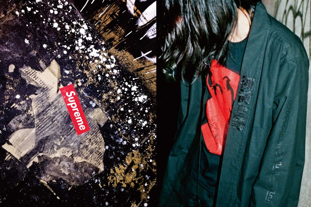 supreme-x-sasquatchfabrix-2016-spring-summer-collection-1