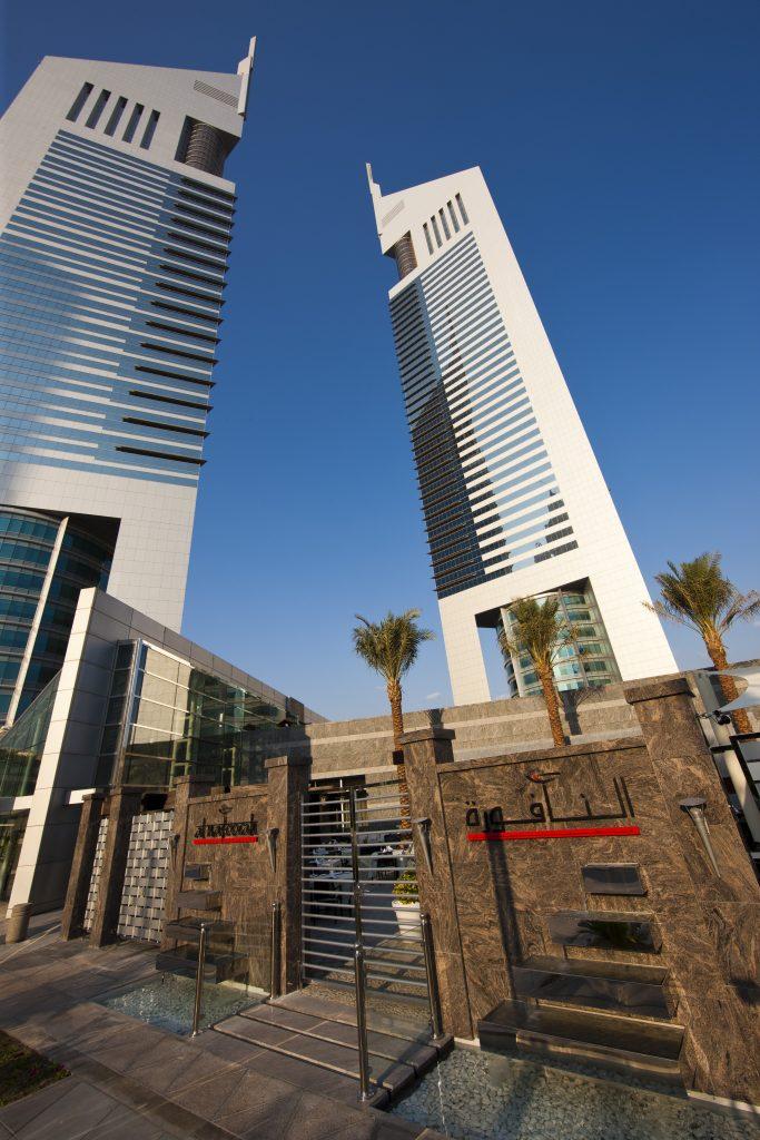 Jumeirah_Emirates_Towers_-_Al_Nafoorah_Entrance