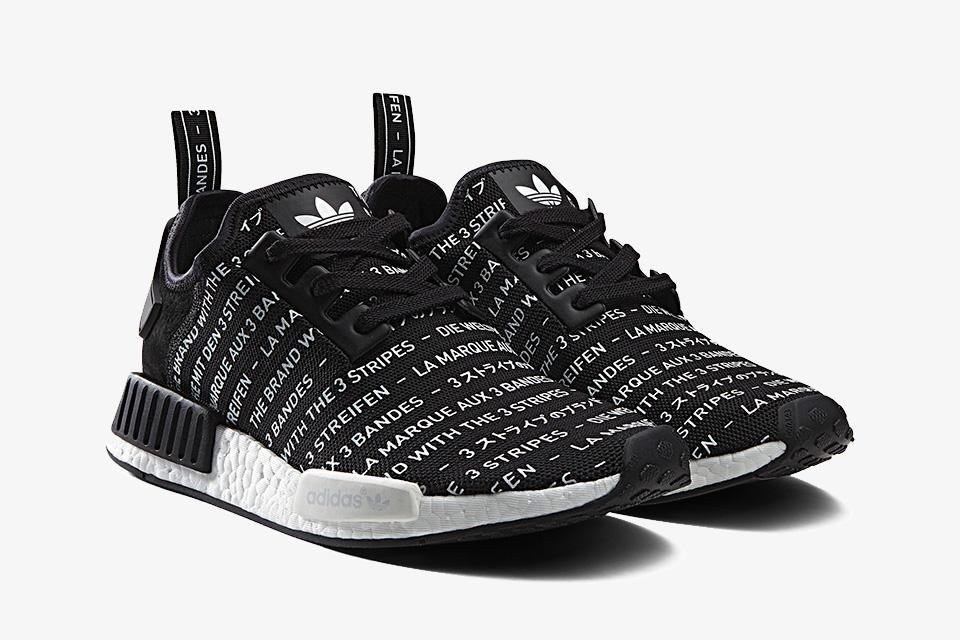 adidas-originals-nmd-whiteout-blackout-005 (1)