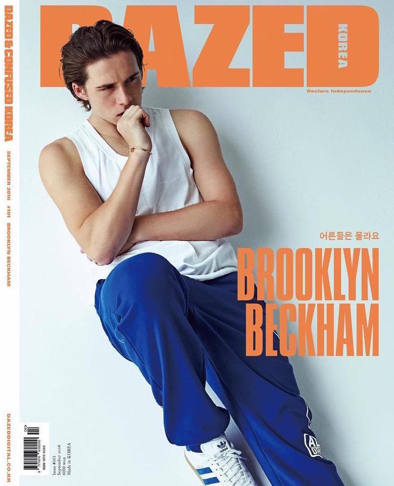 Brooklyn-Beckham-Dazed-Korea-2016-Cover-001