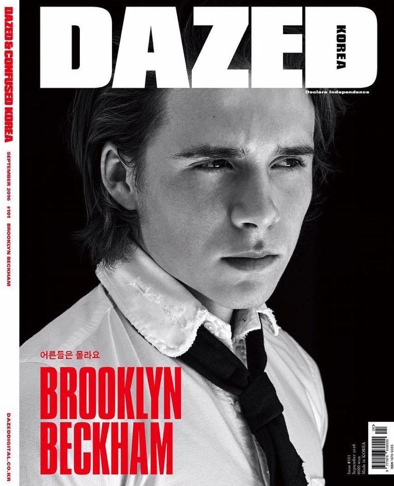 Brooklyn-Beckham-Dazed-Korea-2016-Cover-002