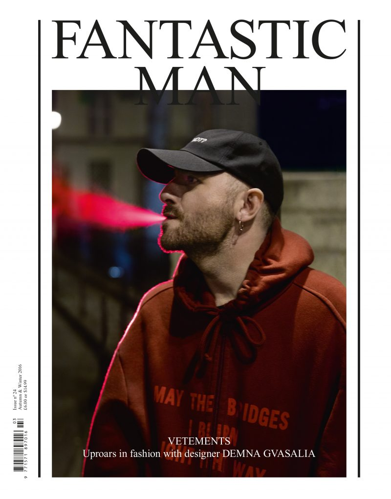 fm24-cover-1