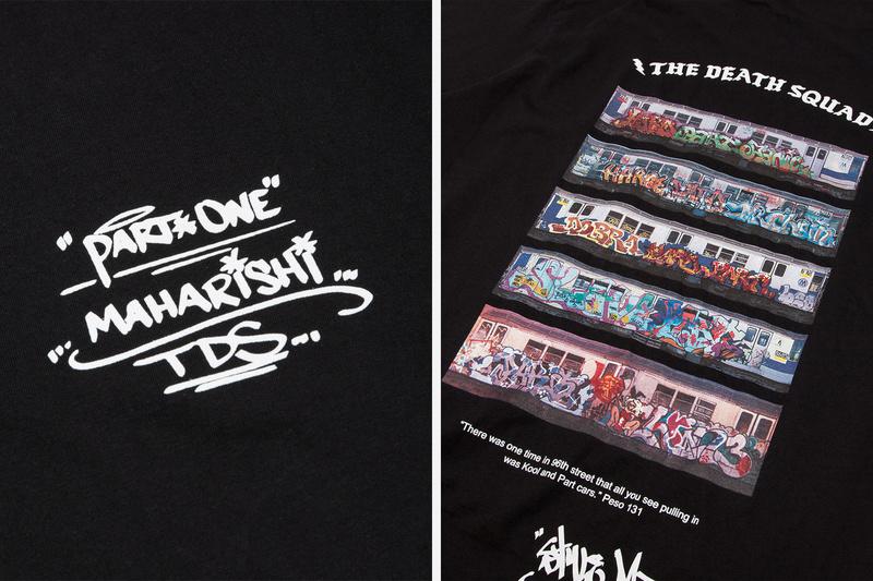 part-one-maharishi-graffiti-legend-series-3