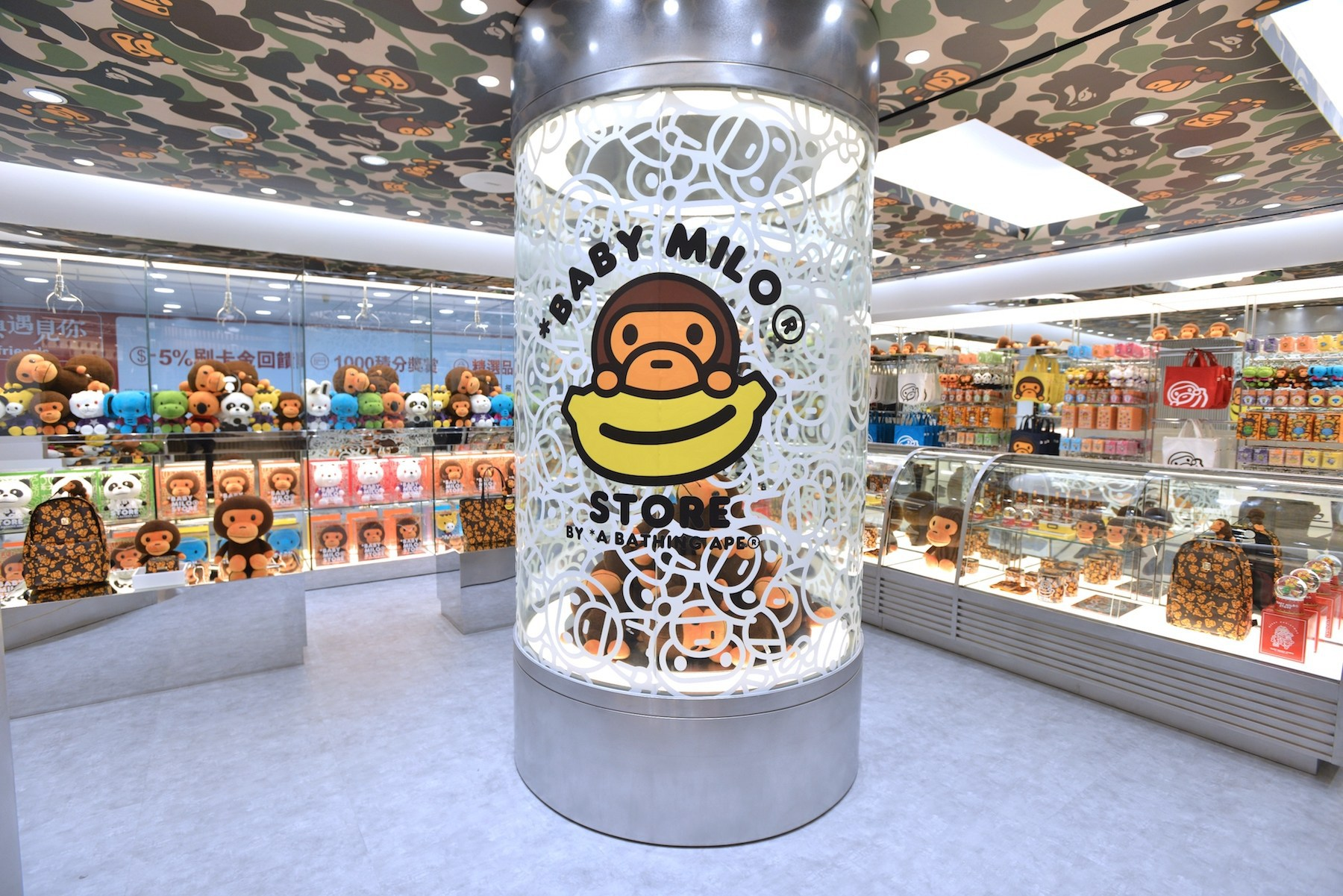 baby-milo-pop-up-hong-kong-03